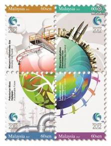 Mint Stamp World Gas Conference Malaysia 2012