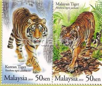Mint Stamp Tiger Korea Malaysia Joint Issue 2010