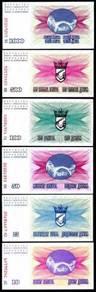 Bosnia set 10 25 50 100 500 1000 dinara unc