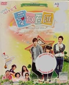 DVD Taiwan Drama Love Buffet
