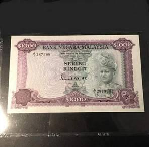 3Series seribu note