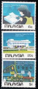 Mint Stamp Opening Post Office Malaysia 1984