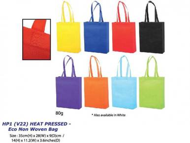 Goodies Heat Pressed Non Woven Bag 80g HP1 (V22)