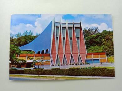 Postcard National Theatre 1966 PC 104