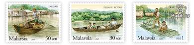 Mint Stamp Traditional Water Transport Msia 2005