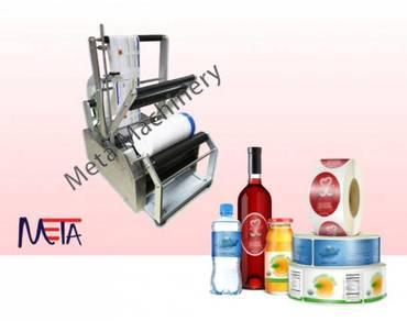 Semi Auto Bottle Labeling Machine Malaysia