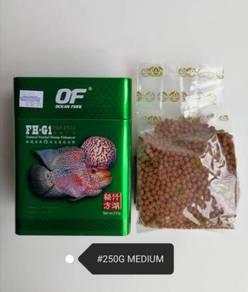 Ocean Free FH-G1 Flowerhorn Fish Food Feed Medium