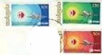 Use-d Stamp Setting up MAS Malaysia 1973