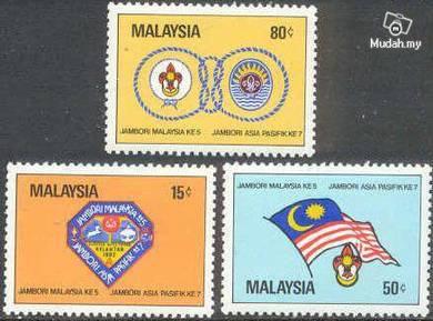 Mint Stamp 5th Asia Scout Jamboree Kelantan 1982