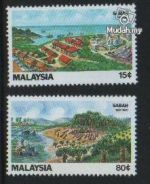Mint Stamp 100th Anniversary Sabah Malaysia 1981
