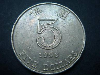 (CN 0064) 1993 Hong-Kong 5 Dollars Coin