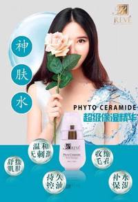 REVE Phyto Ceramide Serum (30ml)