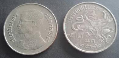 Duit Syiling Thailand 5 Baht 1977 (2 pcs)