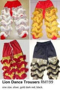 Lion Dance Trousers Seluar Tarian Singa Kungfu