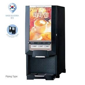RFDX17 FA Premium Coffee Dispenser Machine