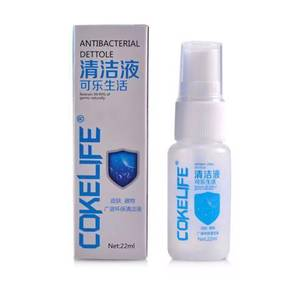 Anti germs and bacteria spray 22ml