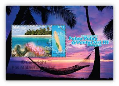 Miniature Sheet Island Beaches Series 3 Msia 2015