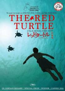 DVD ANIME The Red Turtle