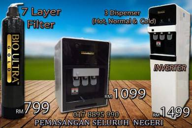 Water Filter / Penapis Air Bio Ultra AMORE-1