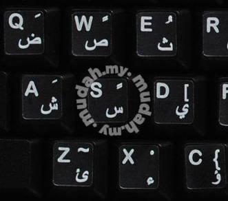 Arabic keyboard transparent sticker