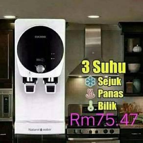 Water Purifier CUCKOO,Damansara Utama, 779B9
