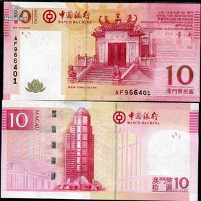 Macau 10 patacas 2013 (2014) p 108 unc