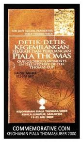Syiling Peringatan - Kegemilangan Piala Thoms