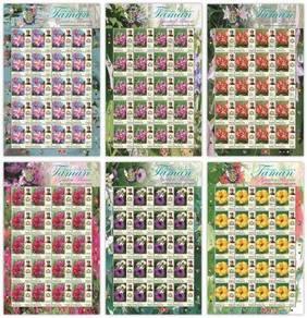 Mint Stamp Sheet Definitive Johor Malaysia 2016