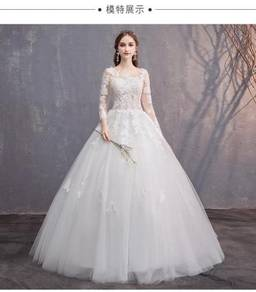 White long sleeve wedding bridal dress gown RB0873