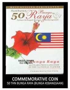 Syiling Peringatan - 50 Tahun Bunga Raya