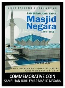 Syiling Peringatan - Jubli Emas Masjid Negara