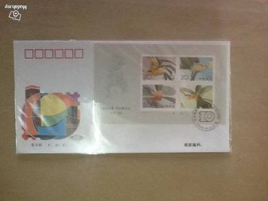 International stamp and coin exposition FDC