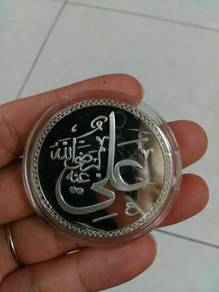 Tulisan jawi coin
