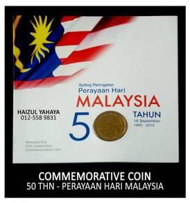 Syiling Peringatan - Perayaan Hari Malaysia Ke 50