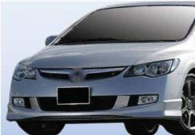 Honda Civic 2006 Modulo Bodykit ABS