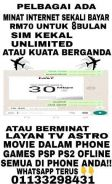Unlimited extra