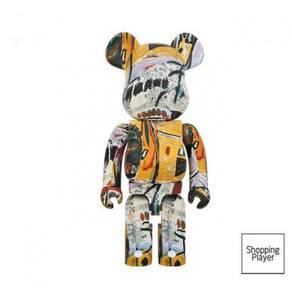 Medicom Toy Bearbrick Jean-Michel Basquiat 1000%
