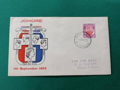 Fdc johore 1955 b367