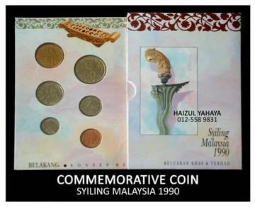 Syiling Peringatan - Syling Malaysia 1990 (BM)