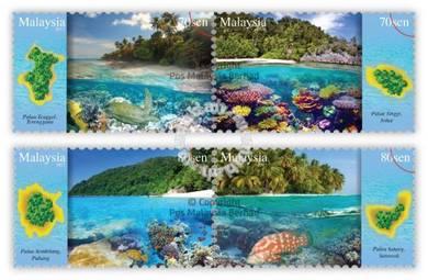 Mint Stamp Island Beaches Series 3 Malaysia 2015