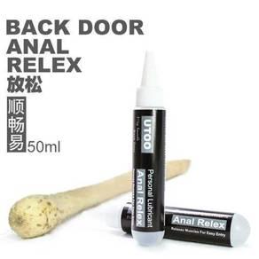Back Door Personal Lubricant