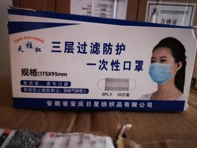 3Ply surgical mask available stock
