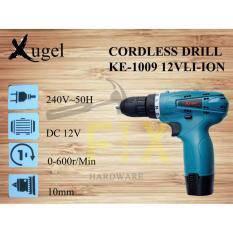Xugel KE1009 12V Lithium Battery Cordless Drill