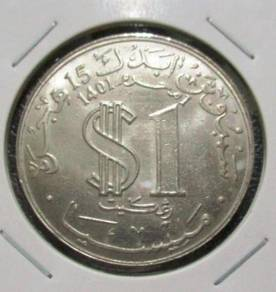 Malaysia Commemorative RM 1 Coins