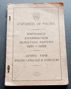 UM Entrance Examination Question Papers 1951-55