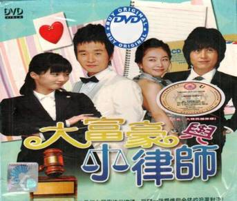 DVD Korean Drama Lawyer Events