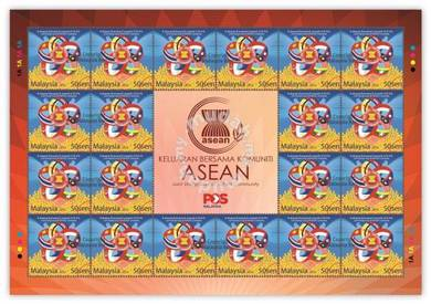 Mint Stamp Sheet Joint Issue ASEAN Malaysia 2015