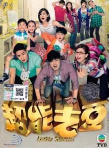 TVB HK DRAMA DVD Daddy Dearest