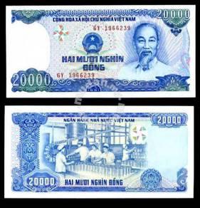 Vietnam 20000 dong 1991 p 110 unc