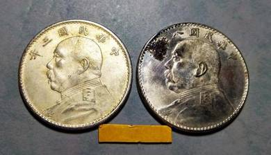 China Replica Old Coins